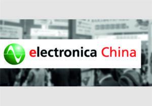Shangai Exhibition Pcb Connect